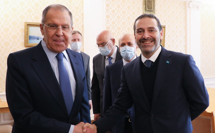 Pr Minister Saad Hariri meets Russian Minister of Foreign Affairs