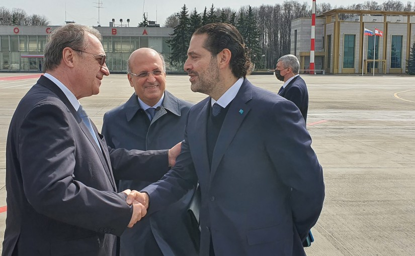Pr Minister Saad Hariri at Moscow Airport