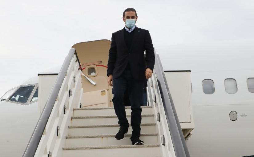 Pr Minister Saad Hariri Arrived at Rome Airport