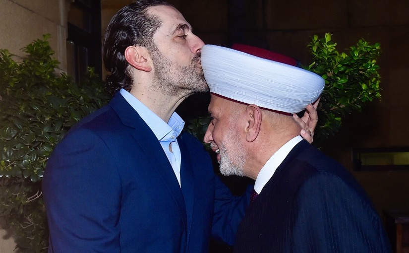 Iftar Hosted by Pr Minister Saad Hariri in Honors of Mufti Abdel Latif Derian
