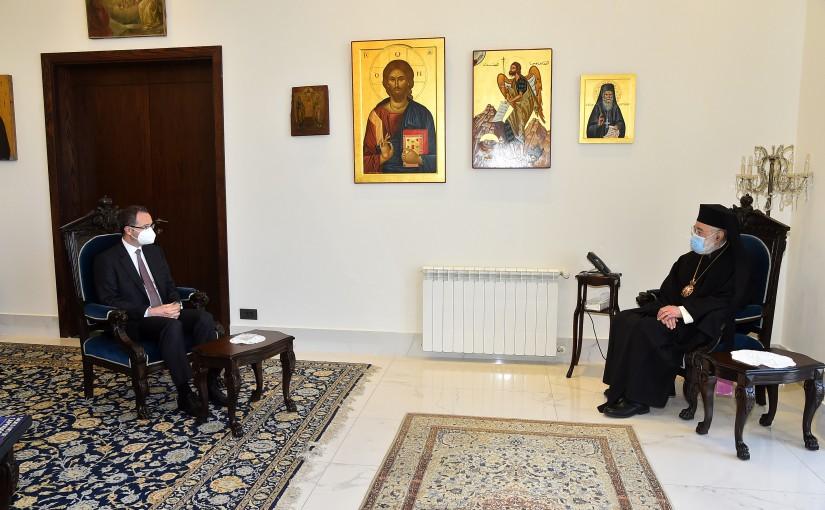 Bishop Elias Audi meets Turkish Ambassador