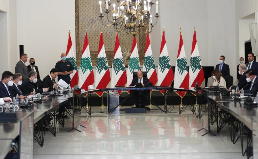 President Michel Aoun Heading The Highest Council For Defense