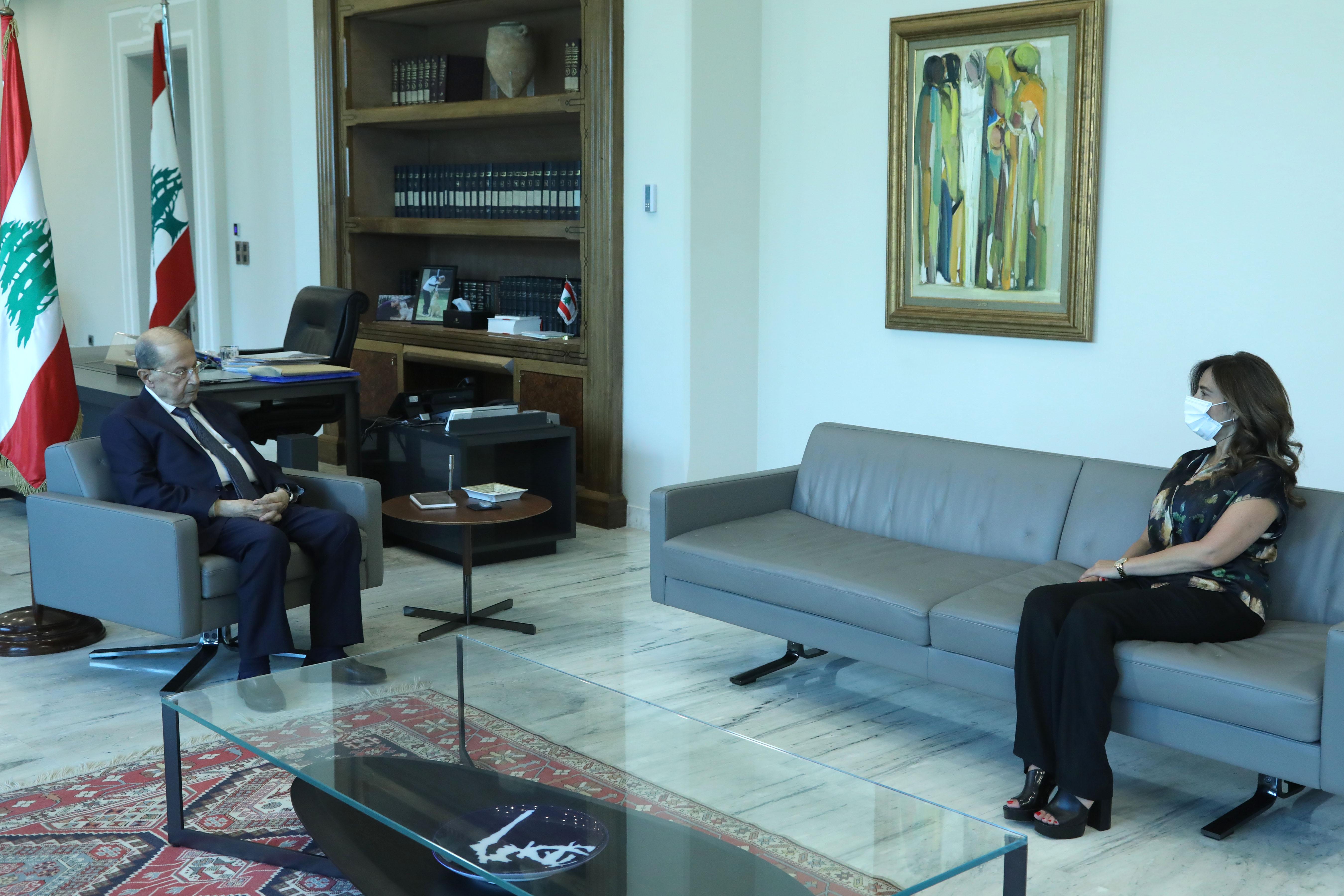 Minister Zeina Akar.jpg 2