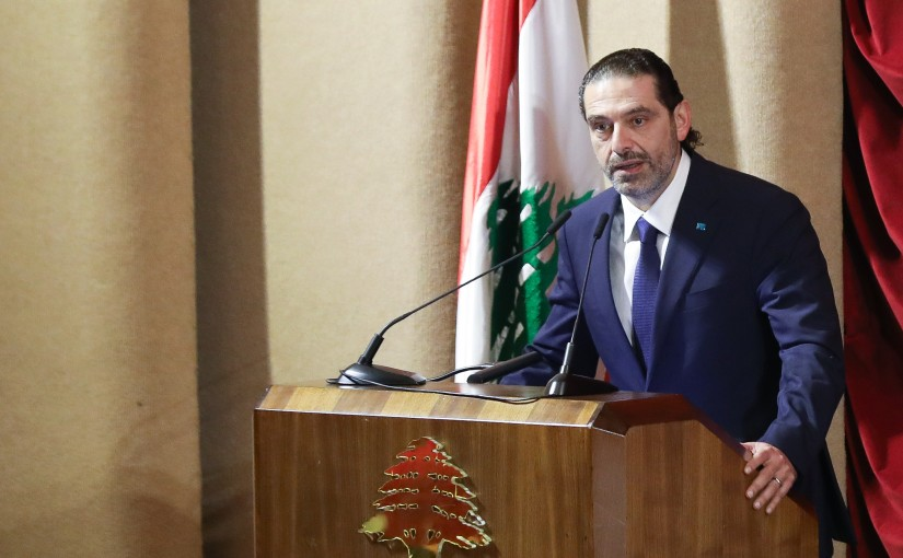 Speech for Pr Minister Saad Hariri at the Parliament