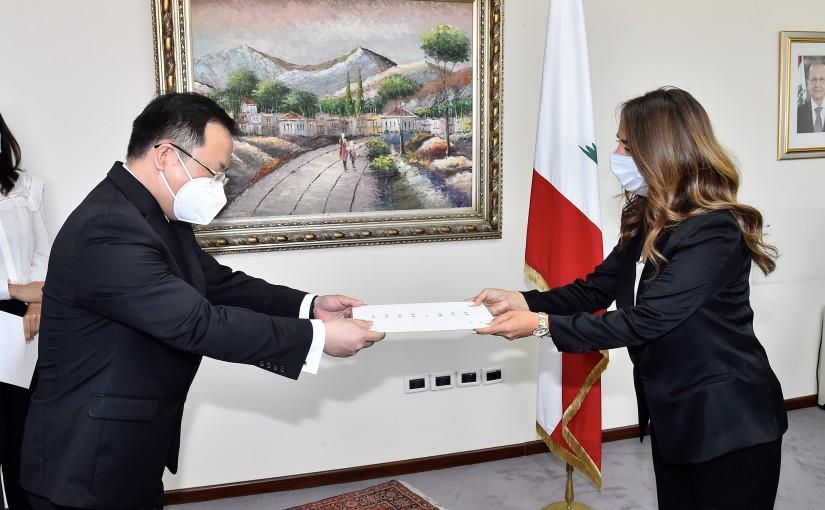 Minister Zeina Akkar meets Chinese Ambassador