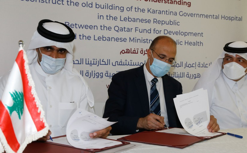 Minister Hassan Hamad at Quarantina Hospital