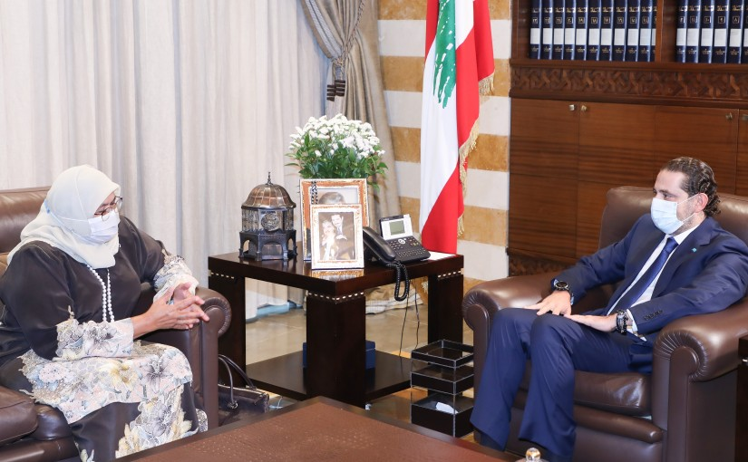 Pr Minister Saad Hariri meets a Delegation from United Nations