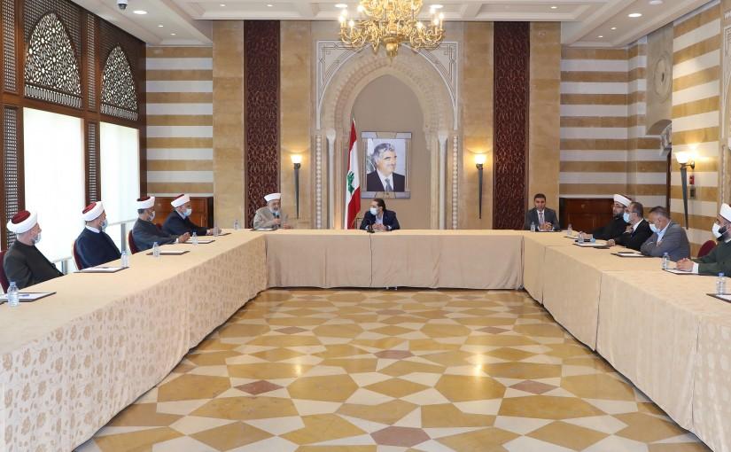 Pr Minister Saad Hariri meets Mufti Ali Jouzou with a Delegation