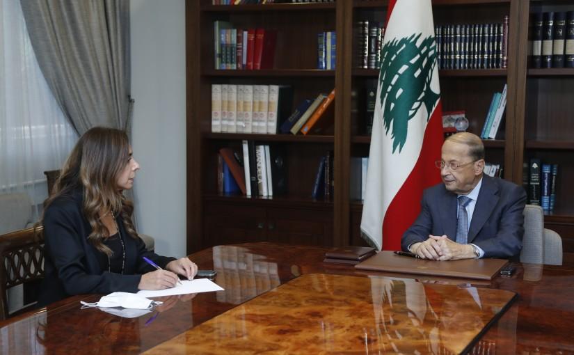 President Michel Aoun Meets Deputy Pr Minister Zeina Akar