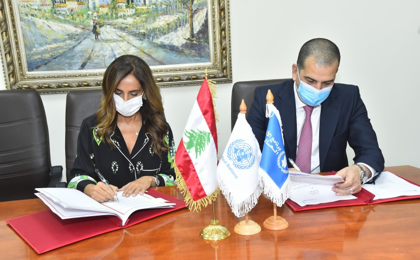Minister Zeina Akkar meets a Delegation from United Nation