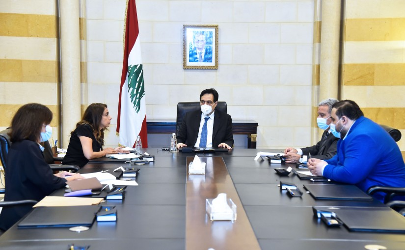 Pr Minister Hassan Diab meets Minister Ramzi Moucharafieh & Minister Zeina Akkar