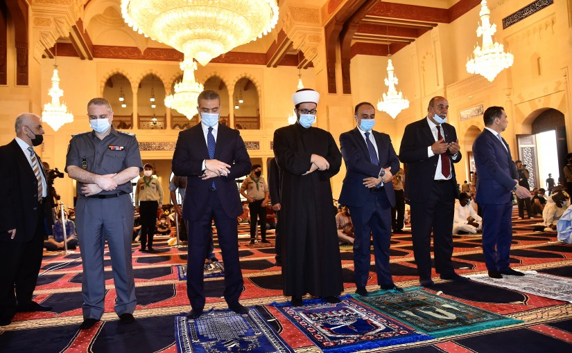 Judge Mouhamad Makieh Attends Eid  Prayer at Al Amine Mosque