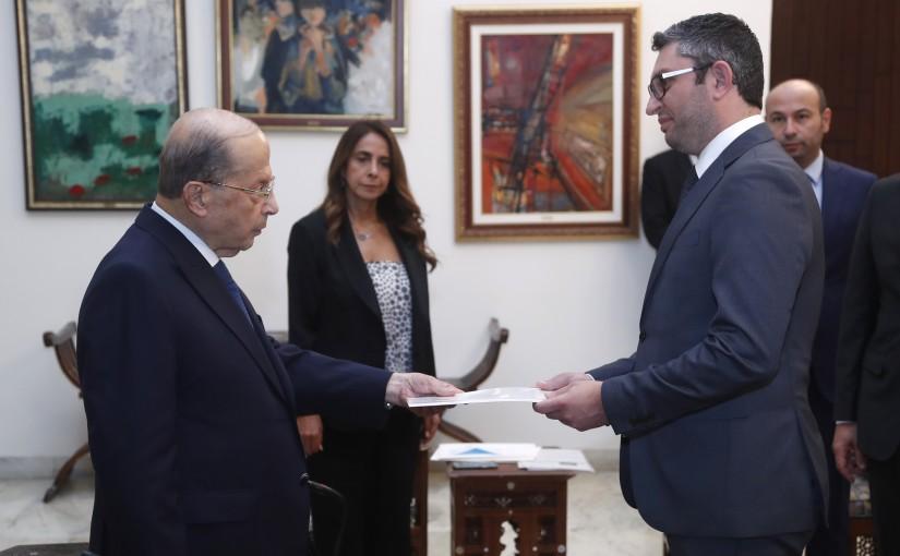 President Michel Aoun Meets Malta Ambassador