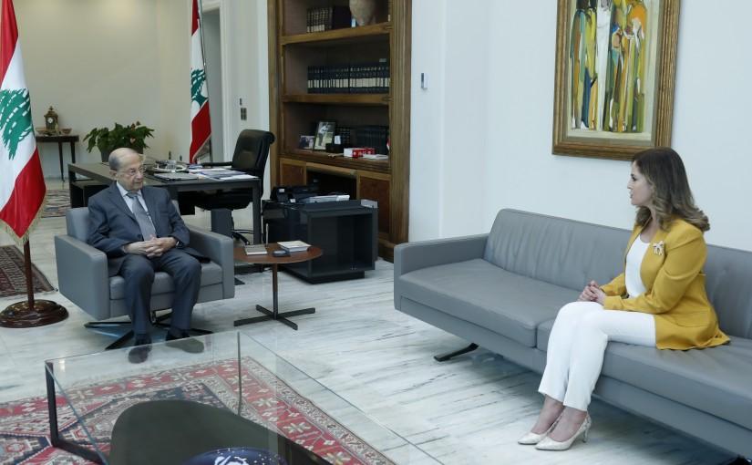 President Michel Aoun Meets Minister Manal Abdel Samad