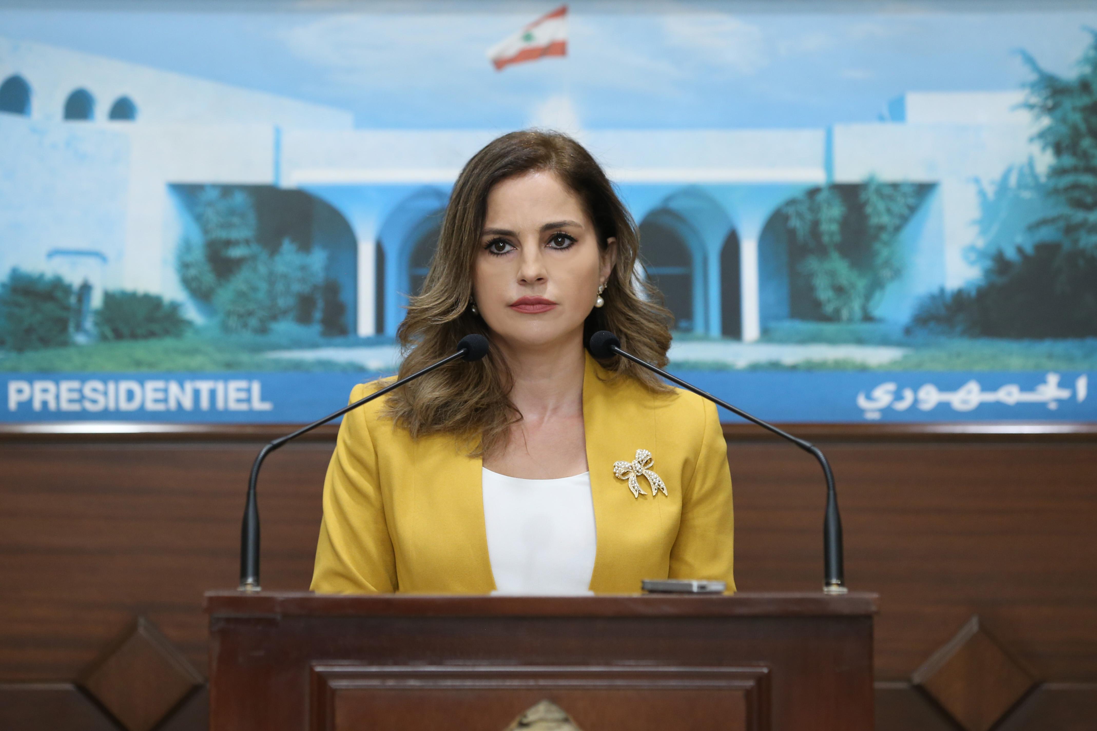MINISTER MANAL ABDEL SAMAD.jpg 2
