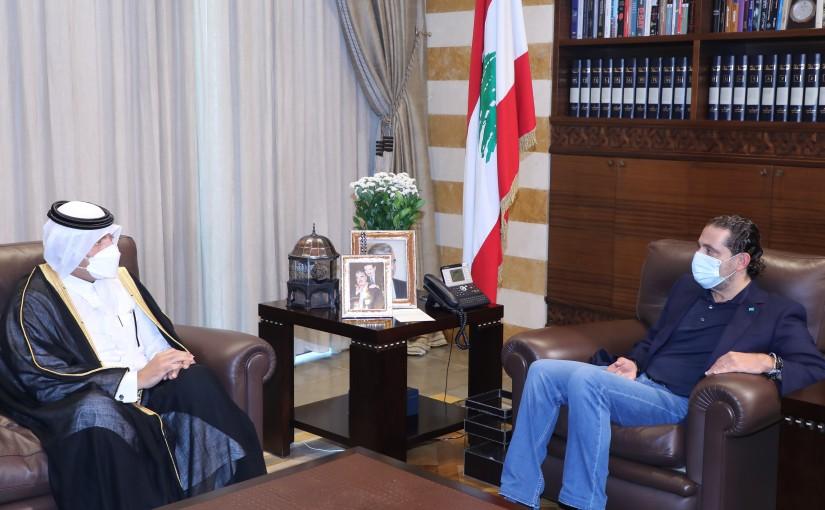 Former Pr Minister Saad Hariri meets Qatar Ambassador