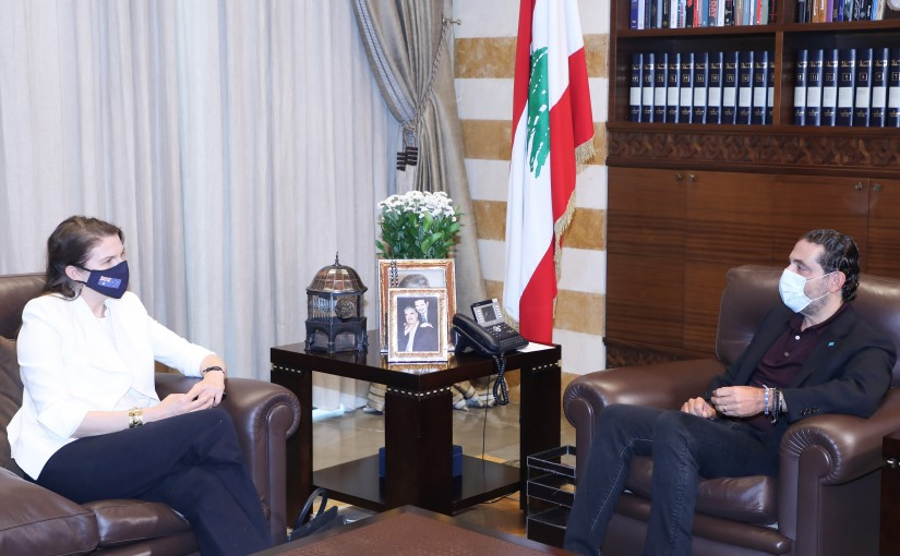 Former Pr Minister Saad Hariri meets Australian Ambassador