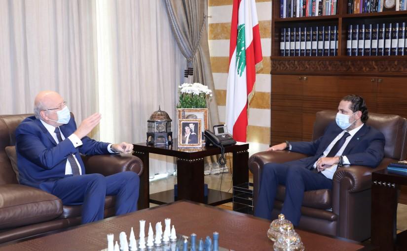 Former Pr Minister Saad Hariri meets Pr Minister Najib Mikati