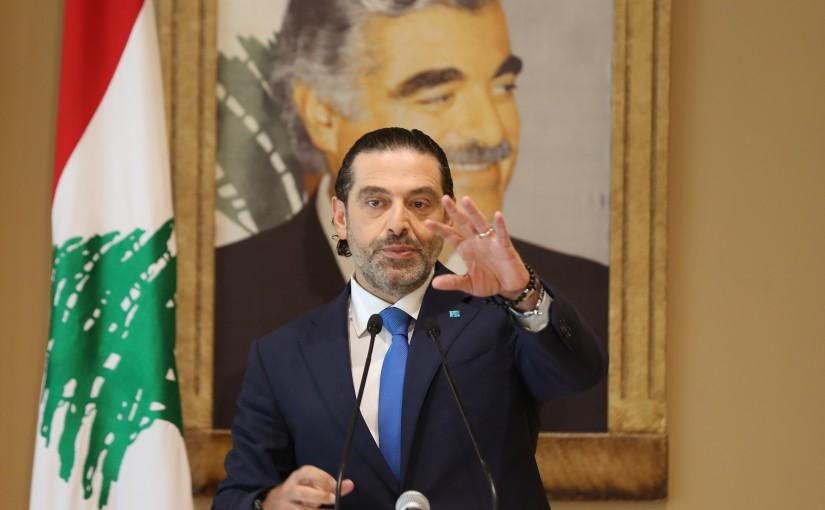 Prees Conference for Former Pr Minister Saad Hariri