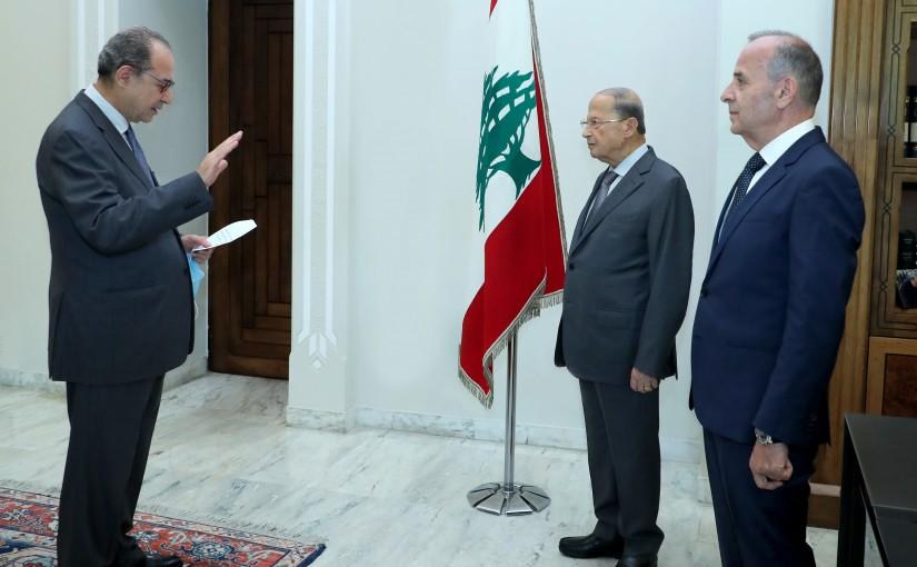 President Michel Aoun Meets Judge Michel Tarazi