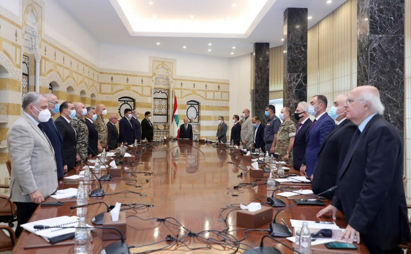 President Michel Aoun Heading The Highest Council  For Defence