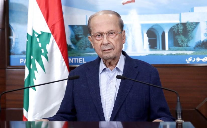 President Michel Aoun Speech to the Lebanese.