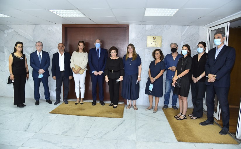 Minister Marie Claude Najem Inaugurates 4 August Chamber at the Ministry of justice