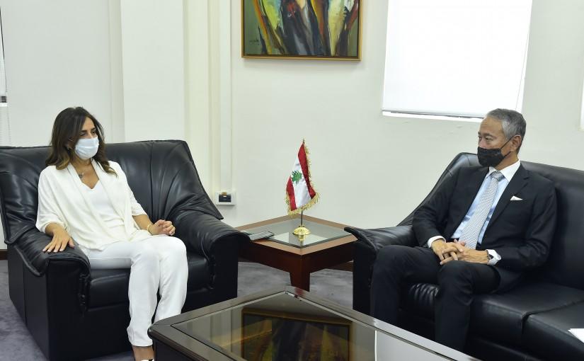 Minister Zeina Akkar meets Japanese Ambassador