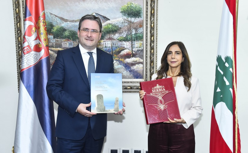 Minister Zeina Akkar meets Serbia Minister of Foreign Affairs