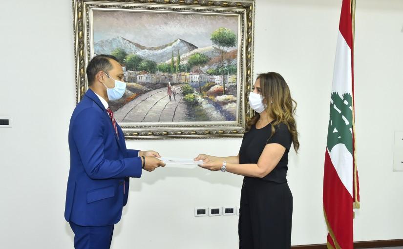Minister Zeina Akkar meets Malaysian Ambassador