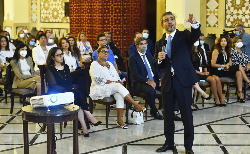 Judge Mahmoud Makieh Launch  the National Observatory at the Grand Serail