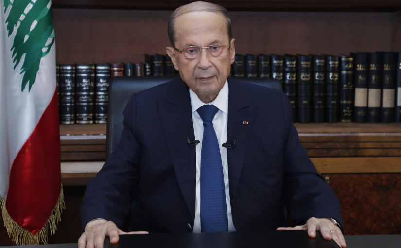 The Address of President Michel Aoun in Memory of 4TH of August Beirut Seaport Blast