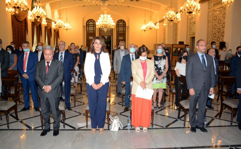 Minister Ghada Shrim Attends a Conference at Grand Serail