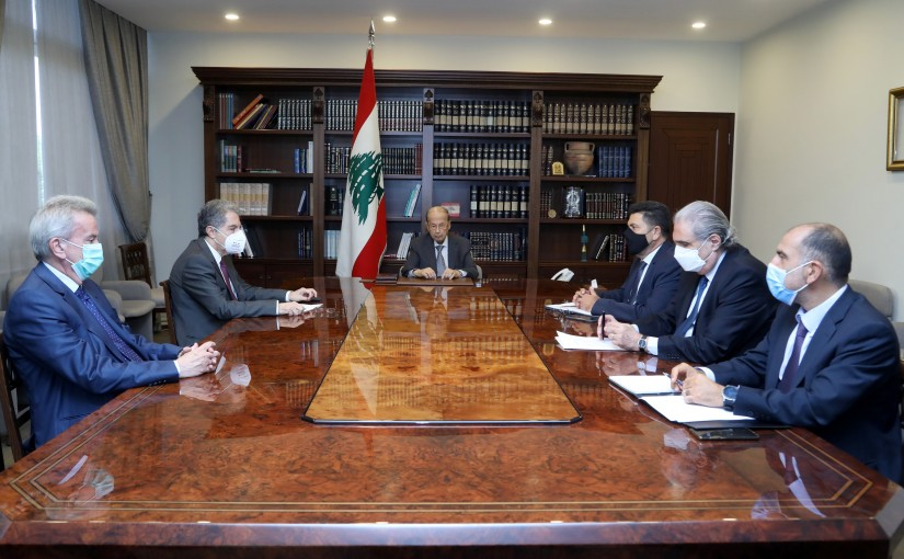 President Michel Aoun Meets Governor of Central Bank Riyad Saleme,Minister of Finance Ghazi Wazneh,Minister of Energy Raymond Ghajar