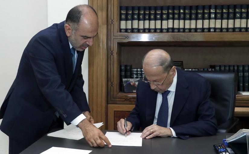 President Michel Aoun & Pr Minister Najib Mikati Singing on the New Government of Lebanon