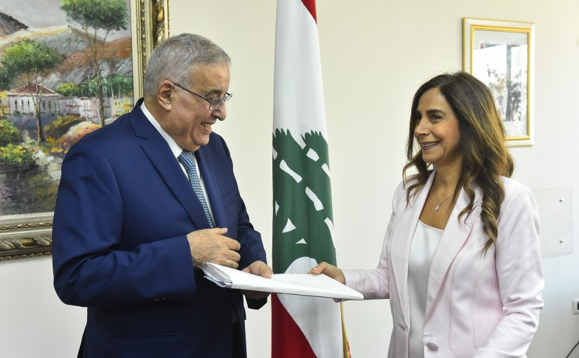 Handing over Ceremony at the Ministry of Foreign Affairs