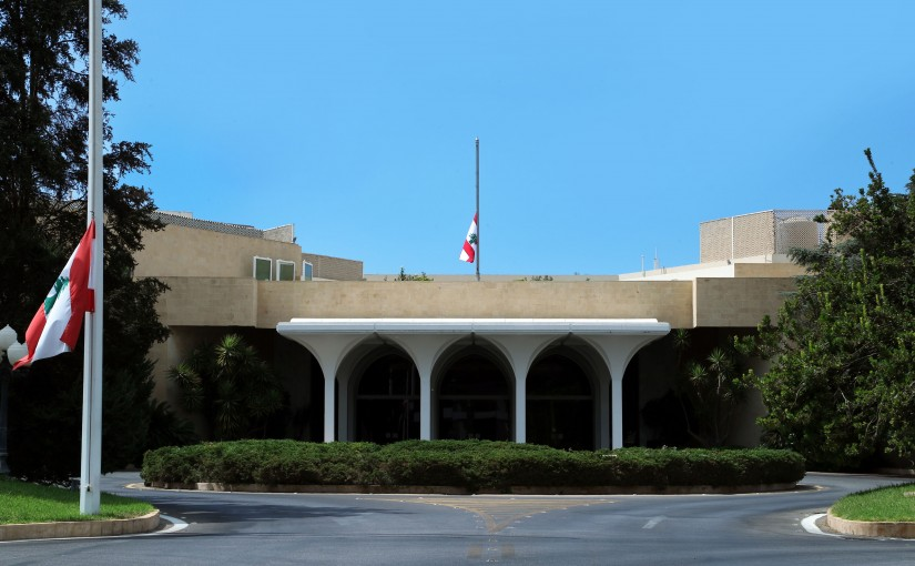 Lebanese Flag Flying at Half-Mast at The Presidential Palace in Memory of Sheikh Abdel Amir Kabalan