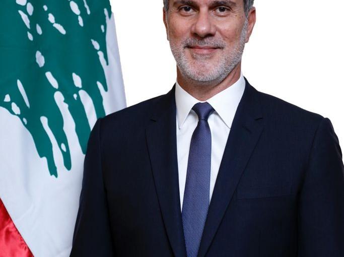 Minister of Tourism Mr Walid Nassar