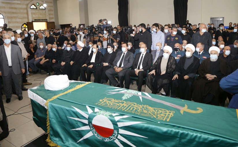 Minister Hassan Hamad Representing the President Michel Aoun at the Funeral of Sheikh Qabalan