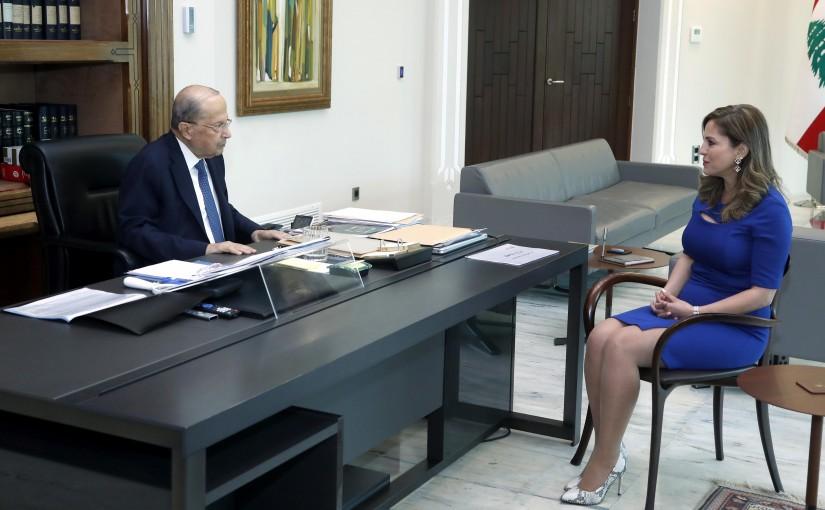 President Michel Aoun meets Former Minister Manal Abdel-Samad.