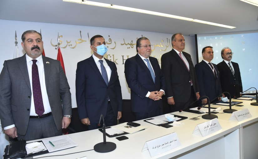 Minister George Boukachian at Trade Chamber in Hamra