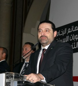 Minister Houssein Hajj Hassan Attends a Conference at Biel