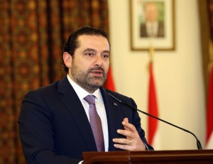 Pr Minister Saad Hariri Attends a Comunication Conference
