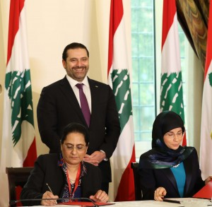 Pr Minister Saad Hariri Attends a Conference at the Grand Serail 7