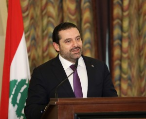 Pr Minister Saad Hariri Attends a Conference at the Grand Serail 9