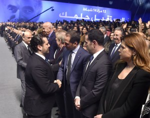 Pr Minister Saad Hariri Attends the 14 of February Memoriol 1