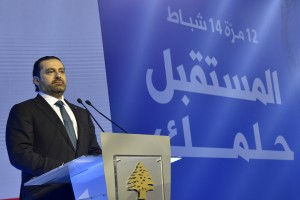 Pr Minister Saad Hariri Attends the 14 of February Memoriol 11