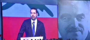 Pr Minister Saad Hariri Attends the 14 of February Memoriol 13