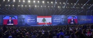 Pr Minister Saad Hariri Attends the 14 of February Memoriol 14