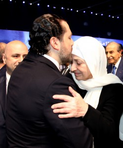 Pr Minister Saad Hariri Attends the 14 of February Memoriol 15